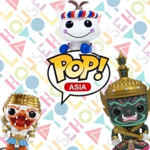 ขายตุ๊กตาโมเดล Funko pop asia play house thailand ราคา