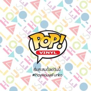 ซื้อ ขาย Funko pop play house thailand ราคา
