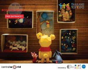 Winnie Loic and Friends [ BANANA VIRUS of GENESIS4 @ THAILAND TOY EXPO 2016 เข้าชมฟรี