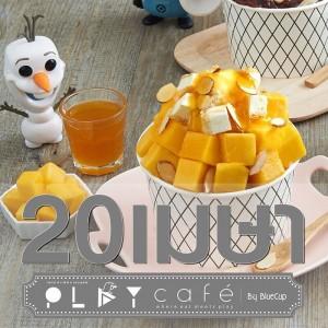 bingshu mango dessert play cafe thailand