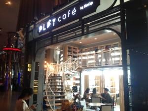 ภาพบรรยากาศร้าน Play CAfe ของ Play House