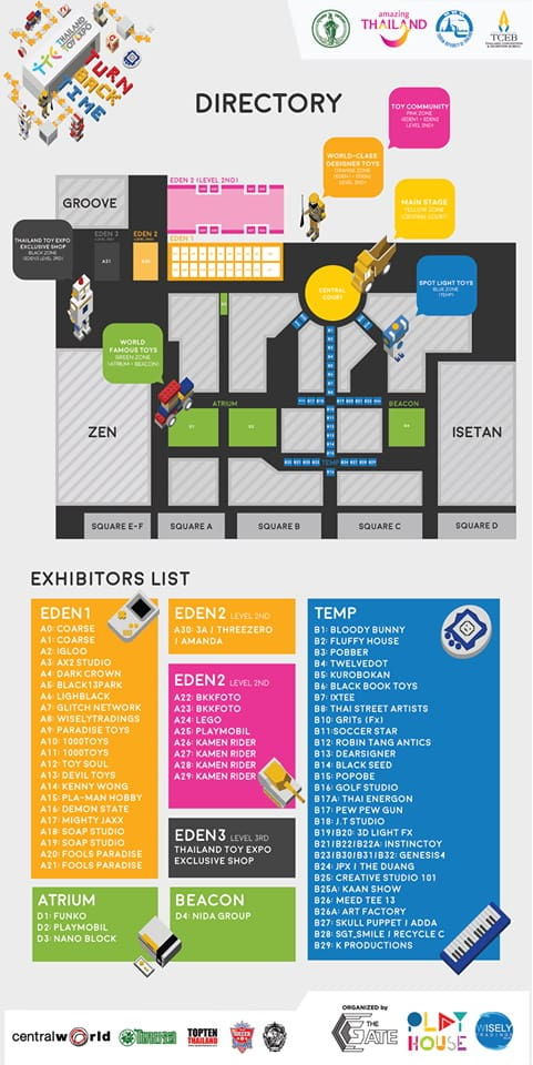 thailand toy expo map central world 2016